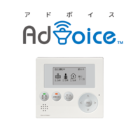 PVEXPO2020-AdVoice.png