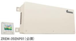 単相9.9kW(横型)(出力制御対応)